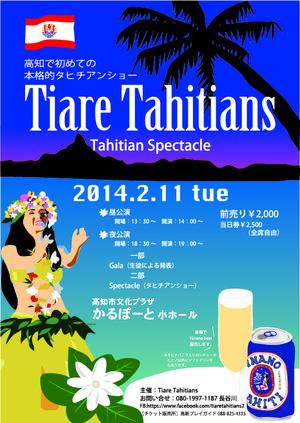 Tiare_web